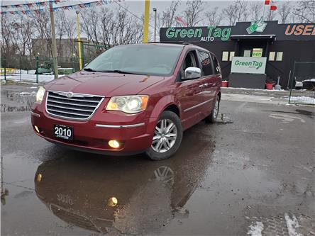 2010 Chrysler Town & Country Limited (Stk: 5545) in Mississauga - Image 1 of 30