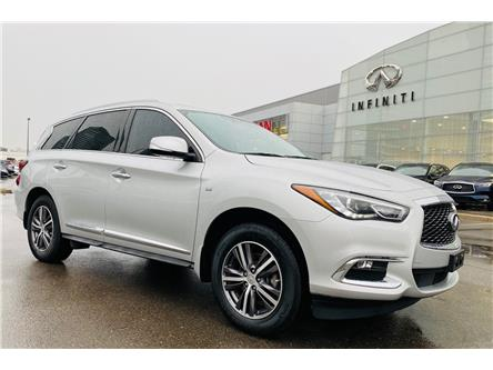 2017 Infiniti QX60 Base (Stk: H9411A) in Thornhill - Image 1 of 21