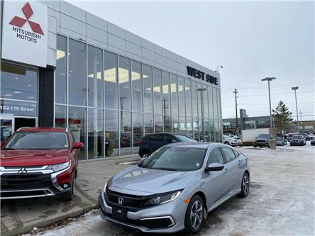 2019 Honda Civic LX (Stk: K3351) in Edmonton - Image 1 of 23
