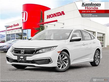2021 Honda Civic EX (Stk: N15143) in Kamloops - Image 1 of 23