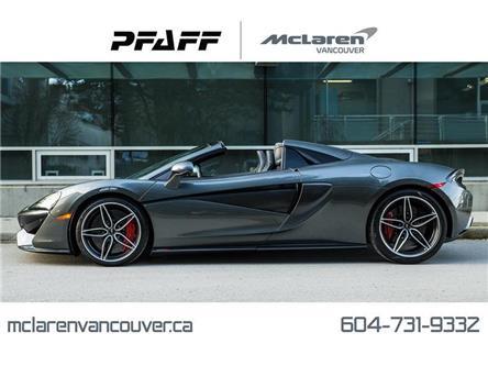 2019 McLaren 570S Spider (Stk: MV0243) in Vancouver - Image 1 of 18