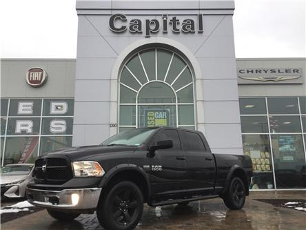 2017 RAM 1500 SLT (Stk: L00677A) in Kanata - Image 1 of 24