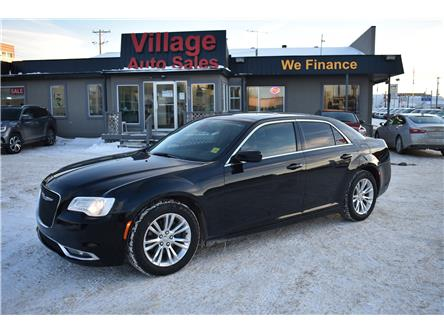 2015 Chrysler 300 Touring (Stk: P38115) in Saskatoon - Image 1 of 19