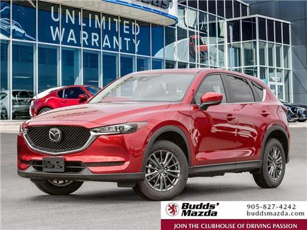 2020 Mazda CX-5 GS (Stk: 16965) in Oakville - Image 1 of 22