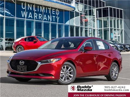 2020 Mazda Mazda3 GS (Stk: 17060) in Oakville - Image 1 of 23