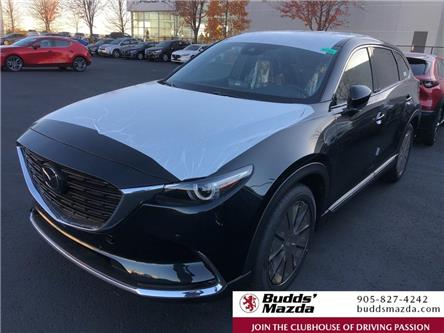 2021 Mazda CX-9 Kuro Edition (Stk: 17151) in Oakville - Image 1 of 5