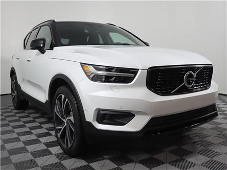2021 Volvo XC40 T5 R-Design (Stk: 210007) in Fredericton - Image 1 of 20
