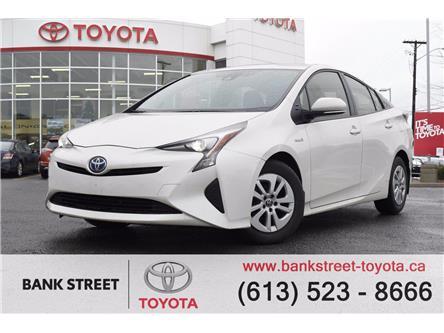 2017 Toyota Prius Base (Stk: U3611) in Ottawa - Image 1 of 23
