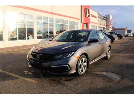 2021 Honda Civic LX (Stk: 21008) in Fort St. John - Image 1 of 18