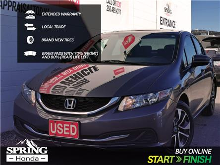 2015 Honda Civic EX (Stk: B11762C) in North Cranbrook - Image 1 of 16