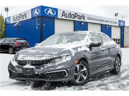 2019 Honda Civic LX (Stk: 19-07417R) in Georgetown - Image 1 of 18