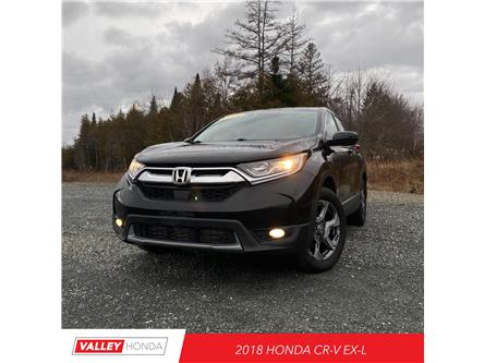 2018 Honda CR-V EX-L (Stk: U5794A) in Woodstock - Image 1 of 8