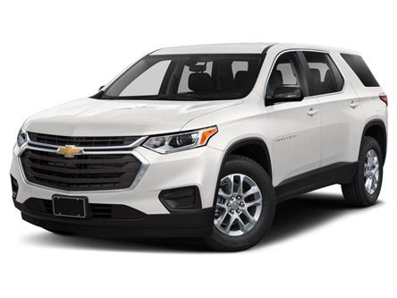 2021 Chevrolet Traverse LS (Stk: J120721) in Newmarket - Image 1 of 9