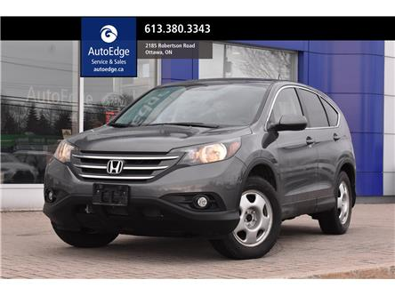 2014 Honda CR-V EX (Stk: A0363A) in Ottawa - Image 1 of 30