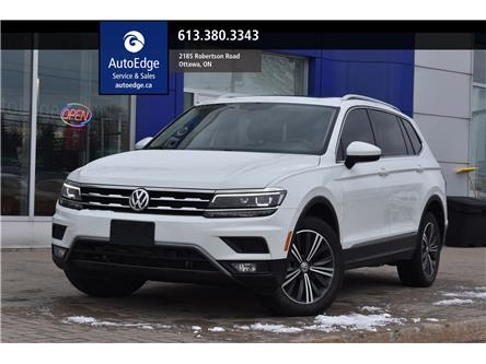2018 Volkswagen Tiguan Highline (Stk: A0450) in Ottawa - Image 1 of 29