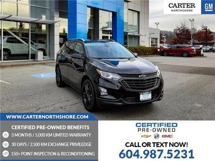 2020 Chevrolet Equinox LT (Stk: 974680) in North Vancouver - Image 1 of 28