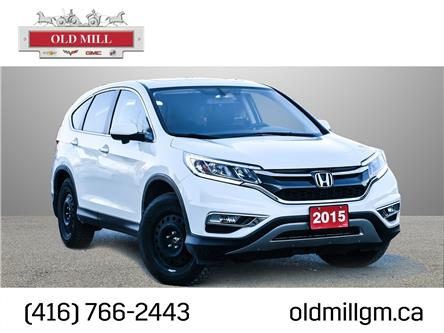 2015 Honda CR-V EX (Stk: 124092U) in Toronto - Image 1 of 22