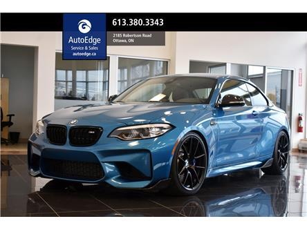 2018 BMW M2 Base (Stk: A0440) in Ottawa - Image 1 of 27