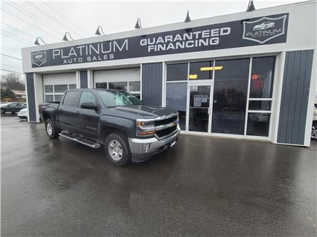 2017 Chevrolet Silverado 1500 1LT (Stk: ) in Kingston - Image 1 of 12
