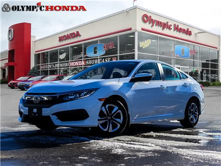 2018 Honda Civic LX (Stk: U2255) in Guelph - Image 1 of 22