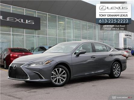 2021 Lexus ES 250 Base (Stk: P9099) in Ottawa - Image 1 of 29