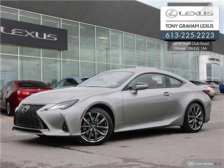 2021 Lexus RC 300 Base (Stk: P9092) in Ottawa - Image 1 of 29
