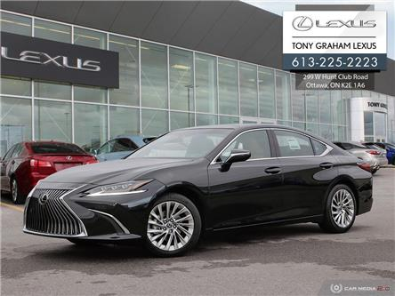 2021 Lexus ES 350 Base (Stk: P9091) in Ottawa - Image 1 of 29