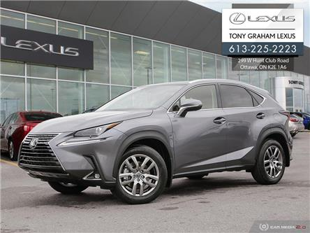 2021 Lexus NX 300 Base (Stk: P9093) in Ottawa - Image 1 of 29