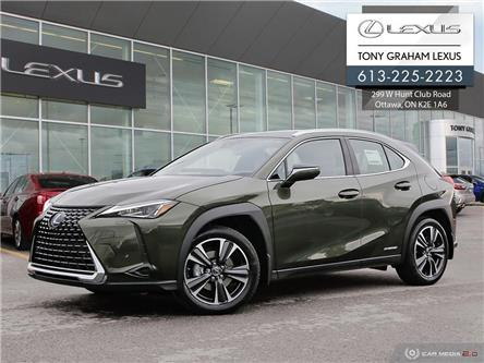 2021 Lexus UX 250h Base (Stk: P9096) in Ottawa - Image 1 of 29
