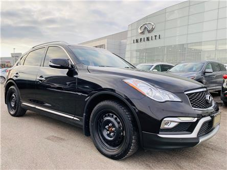 2017 Infiniti QX50  (Stk: H9312A) in Thornhill - Image 1 of 23