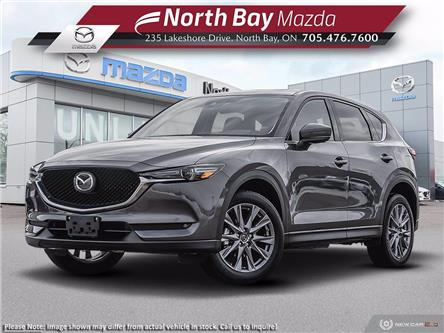 2021 Mazda CX-5 GT (Stk: 2176) in North Bay - Image 1 of 23