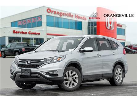 2016 Honda CR-V EX-L (Stk: U3523) in Orangeville - Image 1 of 21