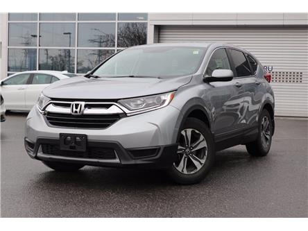 2017 Honda CR-V LX (Stk: P19427) in Ottawa - Image 1 of 23
