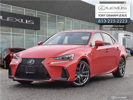 2018 Lexus IS 300 Base (Stk: Y3901) in Ottawa - Image 1 of 30