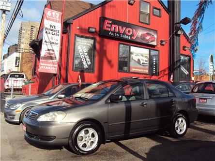 2007 Toyota Corolla LE (Stk: ) in Ottawa - Image 1 of 30