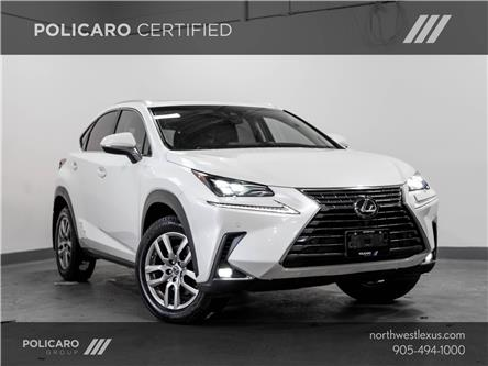 2018 Lexus NX 300 Base (Stk: 156141T) in Brampton - Image 1 of 18