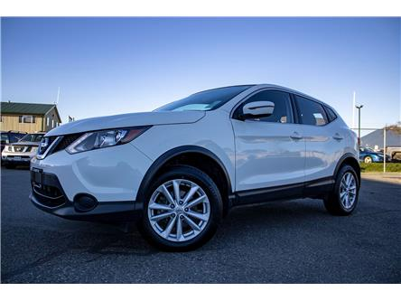2017 Nissan Qashqai S (Stk: N09-1577A) in Chilliwack - Image 1 of 17