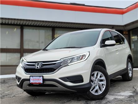 2015 Honda CR-V SE (Stk: 2011372) in Waterloo - Image 1 of 20