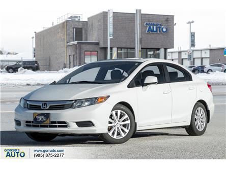 2012 Honda Civic EX-L (Stk: 023496) in Milton - Image 1 of 22