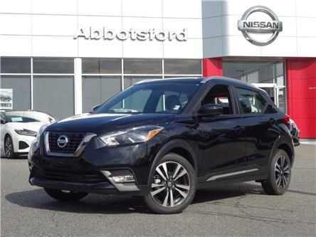 2019 Nissan Kicks SR (Stk: A19393) in Abbotsford - Image 1 of 26