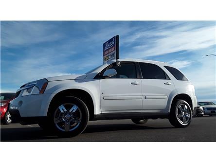 2009 Chevrolet Equinox LT (Stk: P769) in Brandon - Image 1 of 29