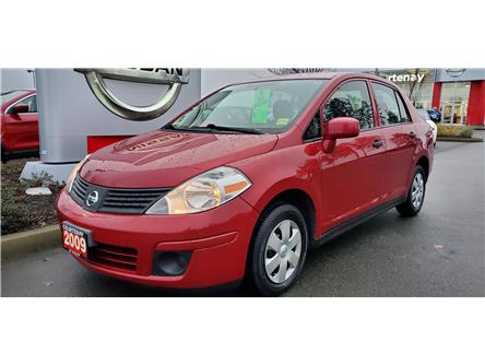 2009 Nissan Versa 1.6S (Stk: Q2012A) in Courtenay - Image 1 of 9