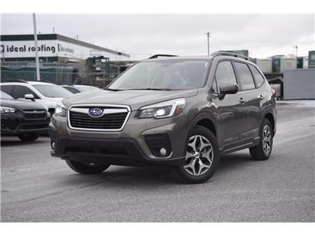 2021 Subaru Forester Touring (Stk: SM124) in Ottawa - Image 1 of 26