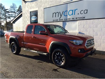2017 Toyota Tacoma TRD Off Road (Stk: 201291) in Ottawa - Image 1 of 21