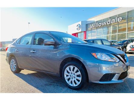 2017 Nissan Sentra 1.8 S (Stk: N1029A) in Thornhill - Image 1 of 16