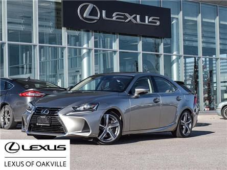 2017 Lexus IS 350 Base (Stk: UC8062) in Oakville - Image 1 of 23