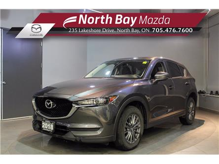 2018 Mazda CX-5 GS (Stk: U6762) in North Bay - Image 1 of 21