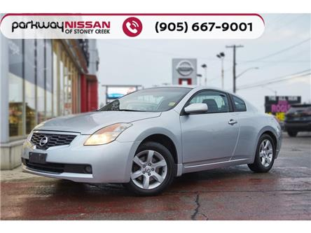 2008 Nissan Altima 2.5 S (Stk: N20675A) in Hamilton - Image 1 of 13