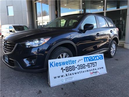 2016 Mazda CX-5  (Stk: U4076) in Kitchener - Image 1 of 29