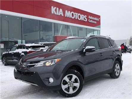 2015 Toyota RAV4 XLE (Stk: P2407) in Gatineau - Image 1 of 20